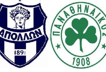 Coppa di Grecia: risultato Apollon Smyrnis vs Panathinaikos