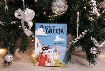 In Grecia è Natale tutto l'anno! Scoprite perché…
