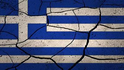Cos'è davvero il Mal di Grecia…