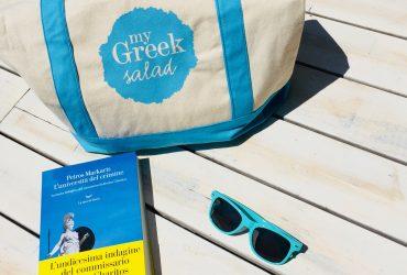 Il libro per le vacanze? Di Petros Markaris. Letto per voi…