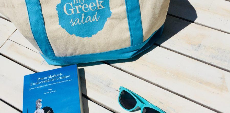 Archivio per categoria senza categoria my greek salad - Libro amici di letto ...