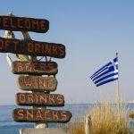 Vacanze in Grecia e aperitivo. Come geolocalizzare il tuo vicino?