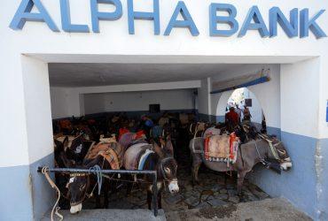 Vacanze in Grecia e grecate: ecco cosa potreste vedere