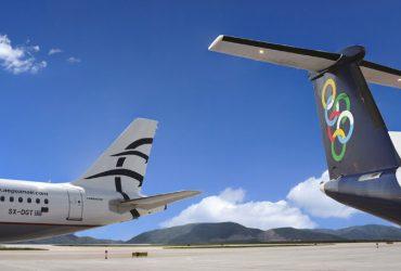 Comunicazione del CEO Aegean Airlines in relazione ai voli per la Grecia