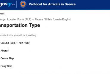 QR code e regole per entrare in Grecia dal 1 luglio