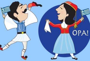 Grecia e Italia: uguali o diverse?