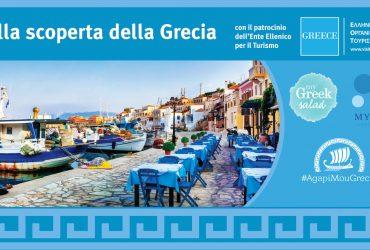 Patrocinio Ufficiale dell'Ente Ellenico per il Turismo ad #AgapiMouGrecia