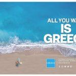 Ingressi in Grecia 2021: 14 Domande e Risposte Ufficiali  utili per chi decide di partire
